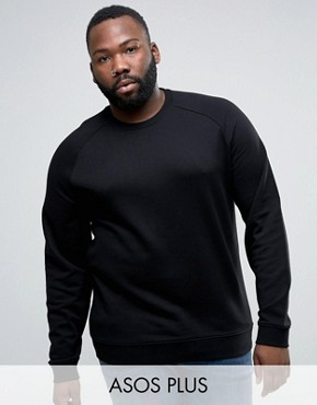 096deeadb9d ASOS Adds Clothing for Plus Size Men to Their Site – Estrella ...